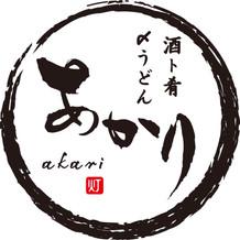 酒ト肴あかりロゴ_rh.jpg