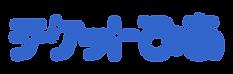 logo_pia.png