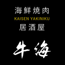 牛海logo.jpg