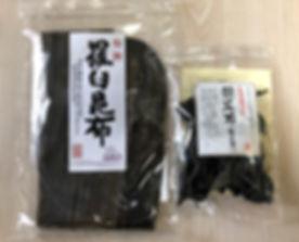 konbu_fix.jpg
