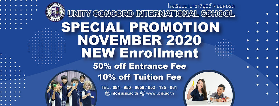 UCIS_Special November 2020 Promotion_cov
