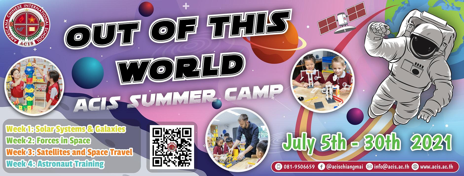 Cover Summer 2021 edit1-01.jpg
