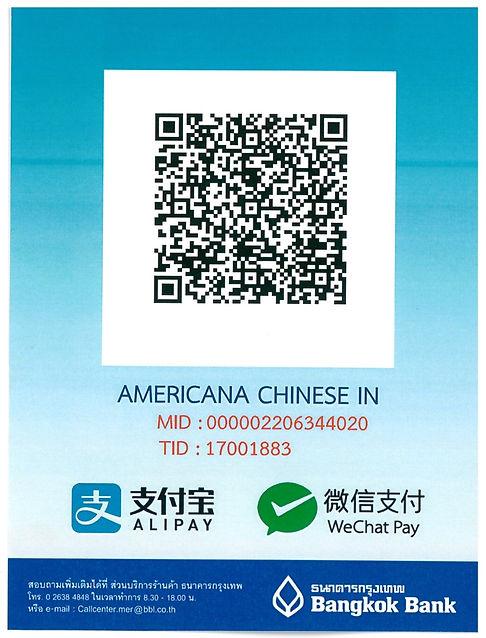 thumbnail_ACIS Bank QR code.jpg