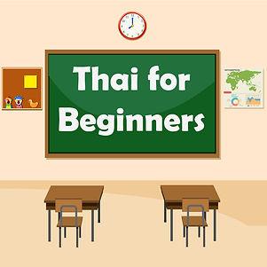 Beginners-01.jpg