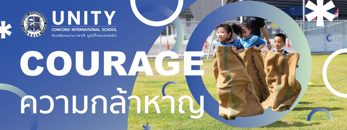 Courageความกล้าหาญ_4-01.jpg