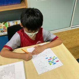 ESL - Grade 4