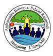 International School Chiang Mai