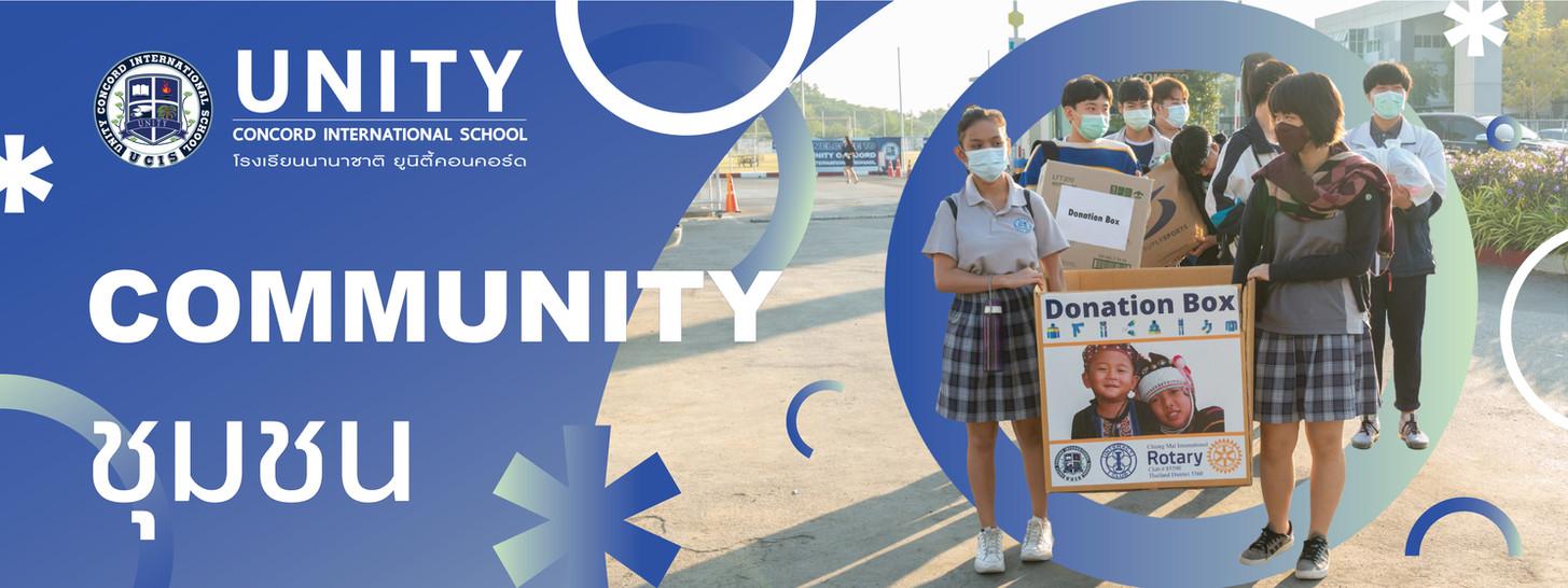 Communityชุมชน_2-01.jpg