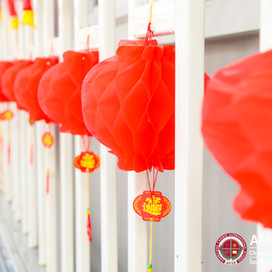 ACIS Chinese Mid-Autumn Festival and Chinese National Day 2020