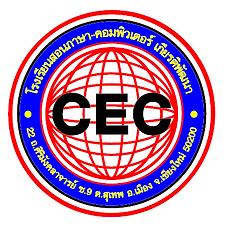 Logo CEC-01.png