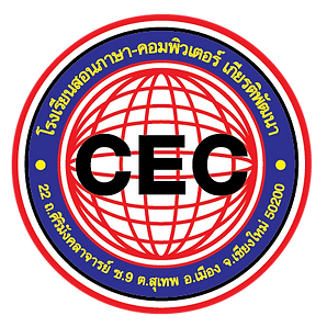 Logo CEC use-01.png