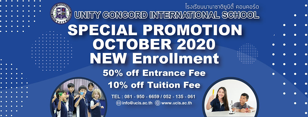 UCIS_Special Octomber 2020 Promotion_cov