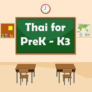 PreK-01.jpg