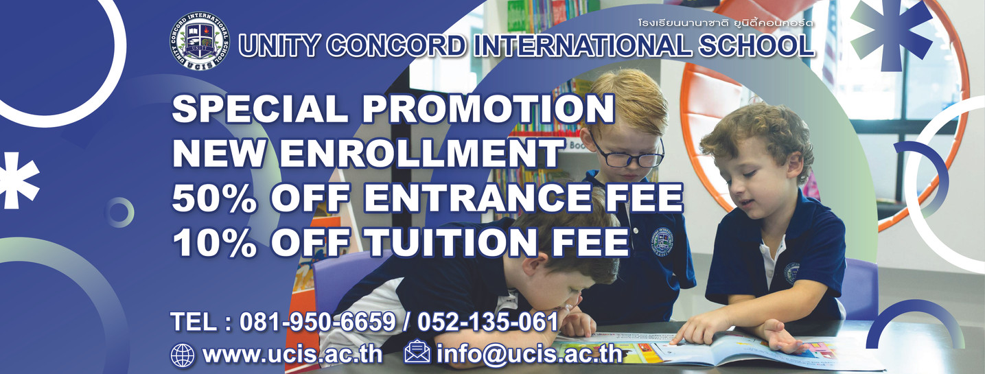 CoverFB_UCIS_New-01.jpg