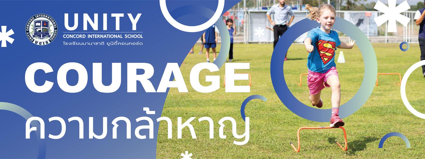 Courageความกล้าหาญ_1-01.jpg