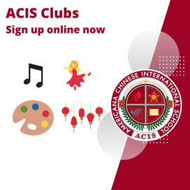 Club Sign Up