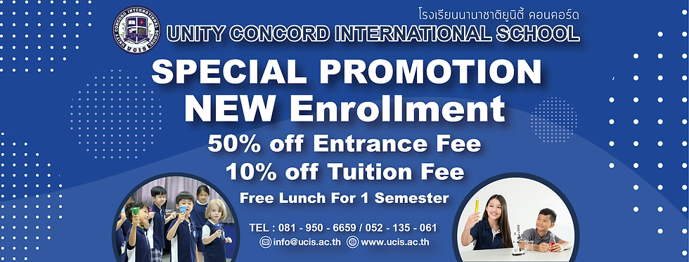 UCIS_Special Promotion_coverFB-01.png