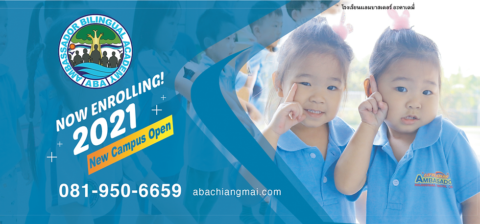 ABA_Banner_Tom 15x7-01.png