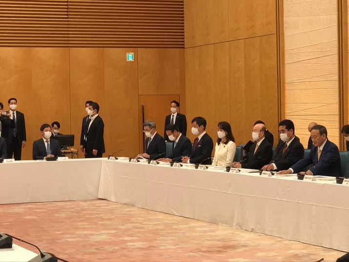 政務官としての初会合.jpeg