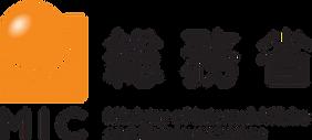 logo_soumu_02-945x424.png