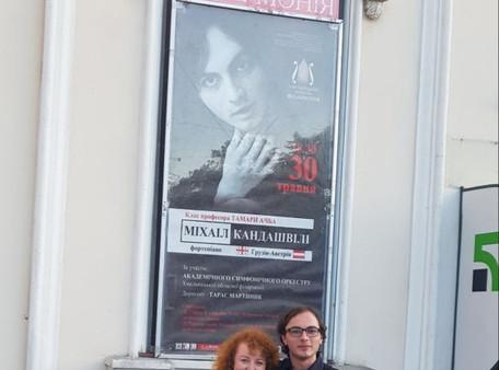 with Tamara Atschba