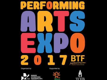 Performing Arts Expo by BTF งานฟรี งานใหญ่ของคนรุ่นใหม่ที่สนใจศิลปะการแสดง 3 กันยายนนี้