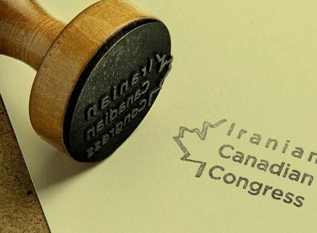 توضیح وکیل کنگره ایرانیان کانادا درباره تغییر تاریخ انتخابات این سازمان به ماه مه ۲۰۲۰