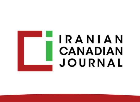 درخواست حمایت از ژورنال ایرانیان کانادا