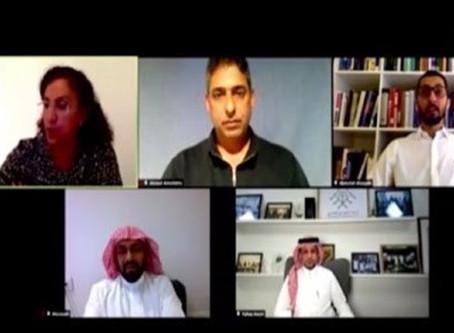 مخالفان تبعیدی عربستان حزب مخالف تشکیل دادند