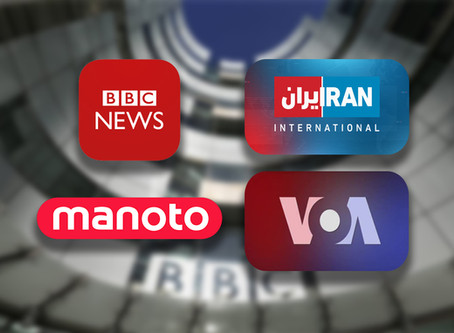 رفتارهای متضاد گروههای سیاسی و رسانههای فارسیزبان درباره حقوق بشر