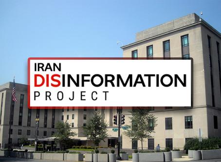 رسوایی ادامه همکاری وزارت خارجه آمریکا با پروژه ایران دیس اینفو
