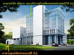 Experimental Animal Laboratory of Chulalongkorn University