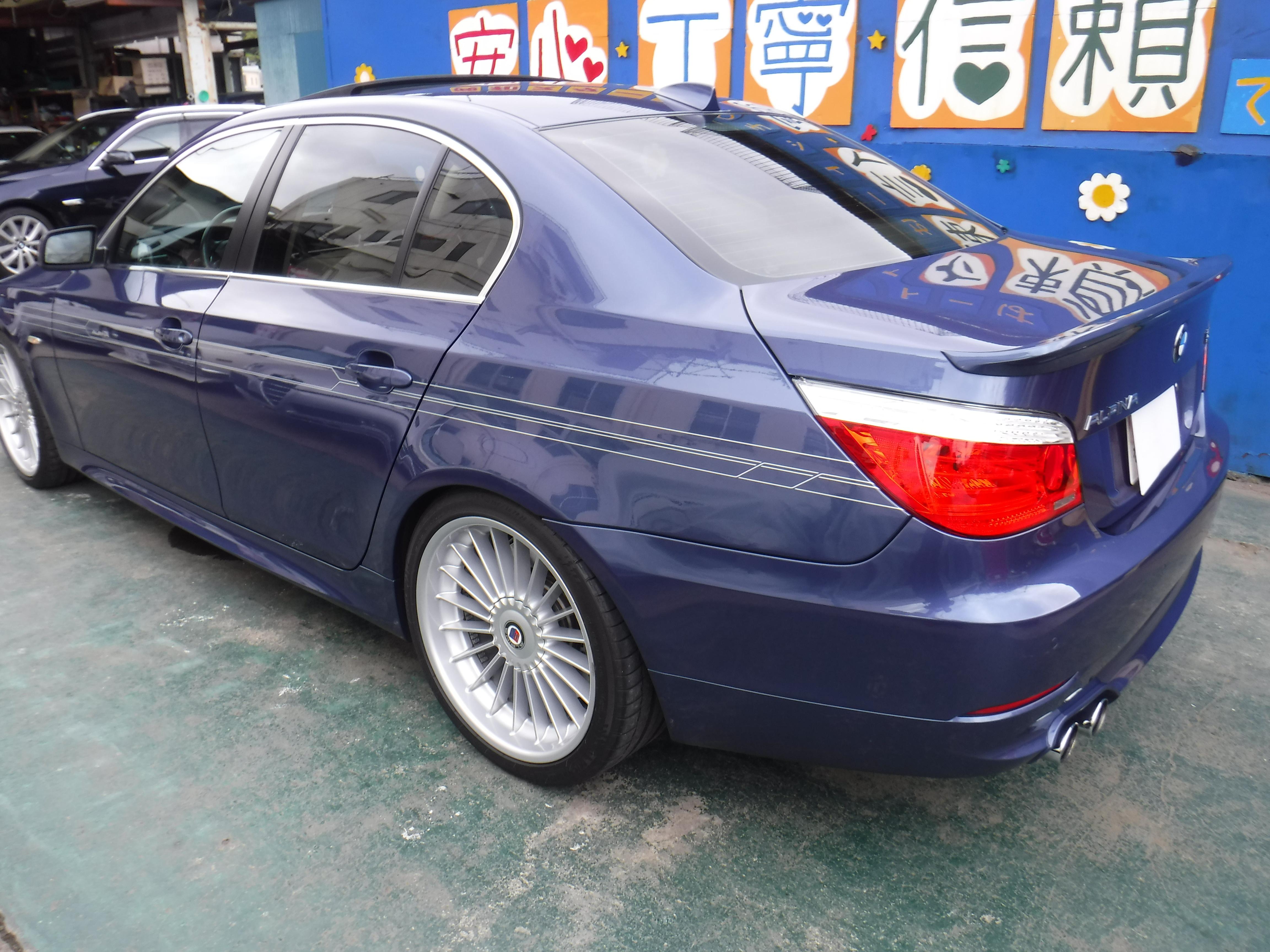 E60 B5