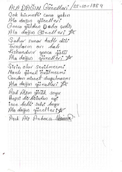 SCAN00014 (61)
