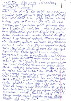 SCAN00014 (60)