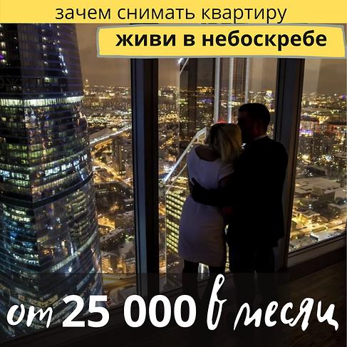 25000 лента.png