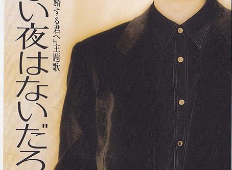 池田聡さんの肩幅