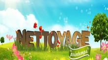 Rappel : Opération village propre - Nettoyage de printemps