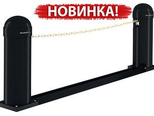 Новые цепные шлагбаумы Chain-Barrier производство DoorHan