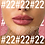 Thumbnail: 'SEND NUDES' Lip Liner