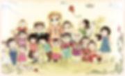 One World Foundation, Baan Unrak Children's Home