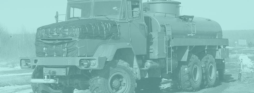armorseal.jpg