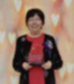 2019 Leadership recipient - Janet Glime.