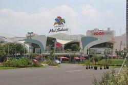 Dsummarecon mall