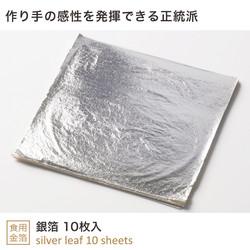 silver leaf 100 sheets