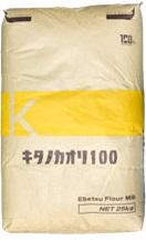 Premium Hokkaido Flour, Kitanokaori