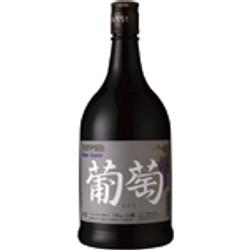 Washu Grape