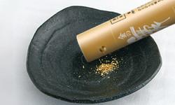Hakuichi gold powder paper holder