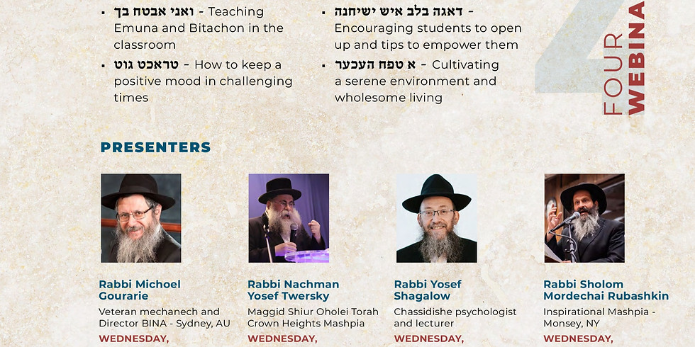 Igud Hamelamdim Webinar - Positivity Resilience - Rabbi Yosef Shagalow
