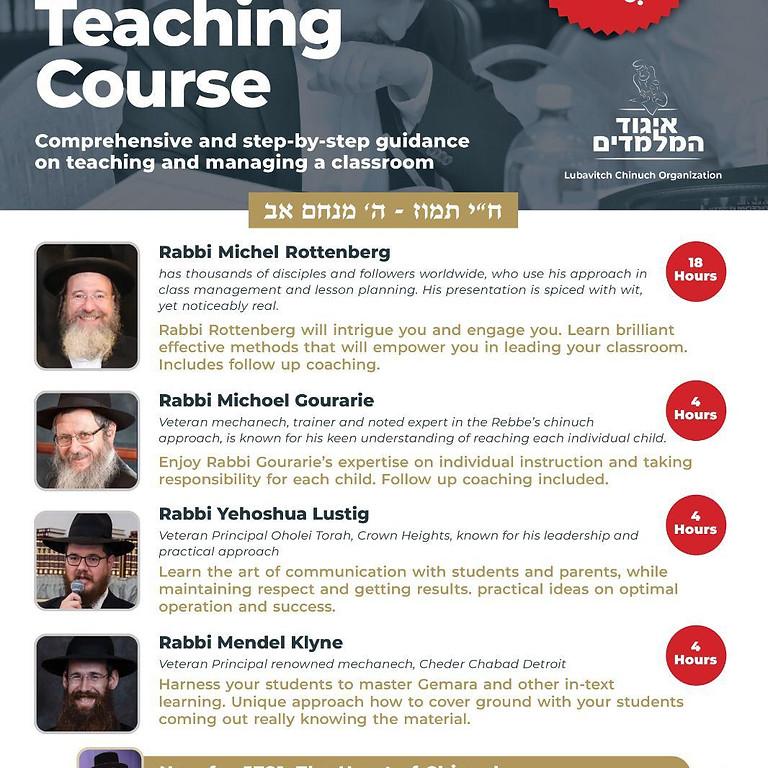 IGUD Teacher Training Course 2021